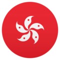 Flag: Hong Kong SAR China on JoyPixels 5.0