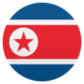 Flag: North Korea on JoyPixels 5.0