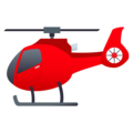Helicopter on JoyPixels 5.0