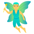 Man Fairy on JoyPixels 5.0