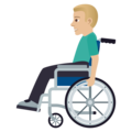 Man in Manual Wheelchair: Medium-Light Skin Tone on JoyPixels 5.0