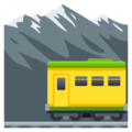 Mountain Railway on JoyPixels 5.0