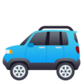 Sport Utility Vehicle on JoyPixels 5.0
