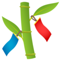 Tanabata Tree on JoyPixels 5.0