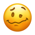 Woozy Face on Emojipedia 11.1