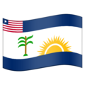 Flag for Rivercess (LR-RI) on Emojipedia 11.1