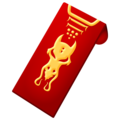 Red Envelope on Emojipedia 11.1