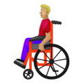 Man in Manual Wheelchair: Medium-Light Skin Tone on Emojipedia 12.0