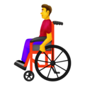 Man in Manual Wheelchair on Emojipedia 12.0