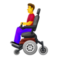 Man in Motorized Wheelchair on Emojipedia 12.0