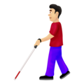 Man with White Cane: Light Skin Tone on Emojipedia 12.0