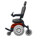 Motorized Wheelchair on Emojipedia 12.0