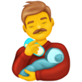 Man Feeding Baby on Emojipedia 13.0