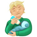 Person Feeding Baby: Medium-Light Skin Tone on Emojipedia 13.0