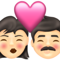 Kiss: Woman, Man, Light Skin Tone on Emojipedia 13.1