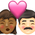 Kiss: Woman, Man, Medium-Dark Skin Tone, Light Skin Tone on Emojipedia 13.1