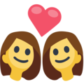 Couple With Heart: Woman, Woman on Facebook 2.2.1