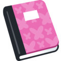 Notebook With Decorative Cover on Facebook 2.2.1