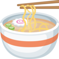 Steaming Bowl on Facebook 2.2.1