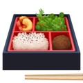 Bento Box on Facebook 3.0