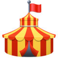 Circus Tent on Facebook 3.0