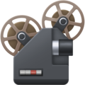 Film Projector on Facebook 3.0