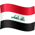 Flag: Iraq on Facebook 3.0