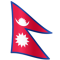 Flag: Nepal on Facebook 3.0