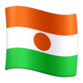Flag: Niger on Facebook 3.0