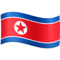 Flag: North Korea on Facebook 3.0