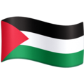 Flag: Palestinian Territories on Facebook 3.0