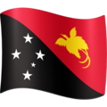 Flag: Papua New Guinea on Facebook 3.0