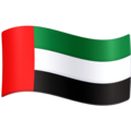 Flag: United Arab Emirates on Facebook 3.0