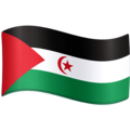 Flag: Western Sahara on Facebook 3.0