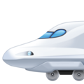 Bullet Train on Facebook 3.0