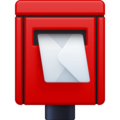 Postbox on Facebook 3.0