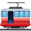 Tram Car on Facebook 3.0