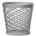 Wastebasket on Facebook 3.0