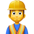 Construction Worker on Facebook 3.1
