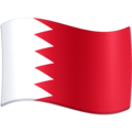 Flag: Bahrain on Facebook 3.1