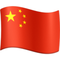 Flag: China on Facebook 3.1