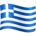 Flag: Greece on Facebook 3.1