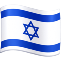 Flag: Israel on Facebook 3.1