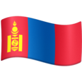 Flag: Mongolia on Facebook 3.1