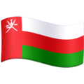 Flag: Oman on Facebook 3.1