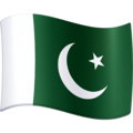 Flag: Pakistan on Facebook 3.1