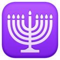Menorah on Facebook 3.1