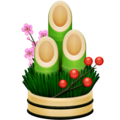 Pine Decoration on Facebook 3.1