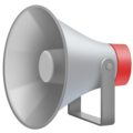 Loudspeaker on Facebook 3.1