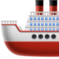 Ship on Facebook 3.1
